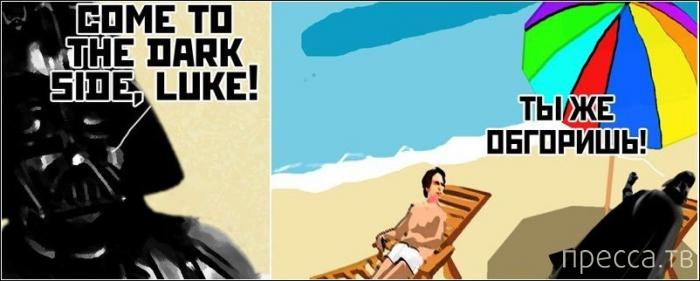 Веселые комиксы и карикатуры, часть 64 (17 фото)