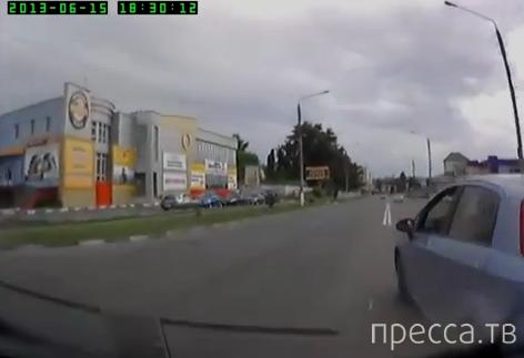 Неадекват на дороге... г. Белгород
