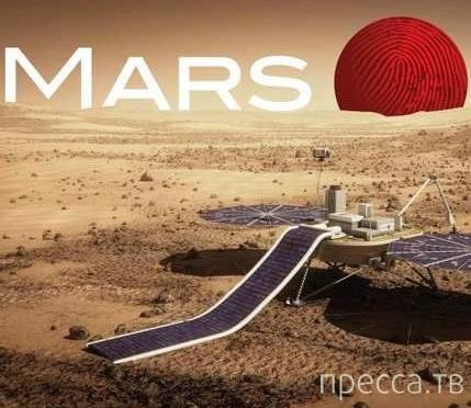 """Почему проект """"Mars One"""" является неосуществимым (11 фото)"""