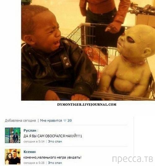 Прикольные комментарии из социальных сетей, часть 56 (30 фото)