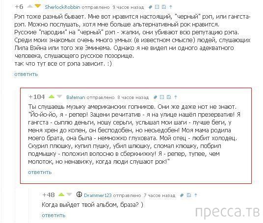 Прикольные комментарии из социальных сетей, часть 57 (32 фото)