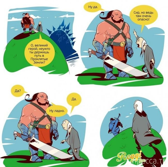 Веселые комиксы и карикатуры, часть 69 (15 фото)