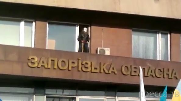 Переговоры с оппозицией в г. Запорожье, Украина