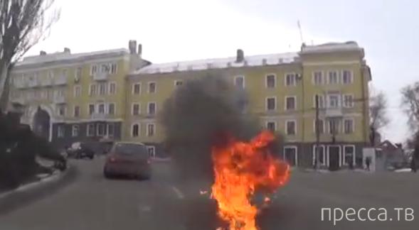 Попытка поджога мэрии Кривого Рога, Украина