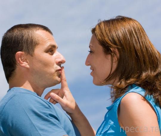 О чем не стоит говорить с женщинами (2 фото)
