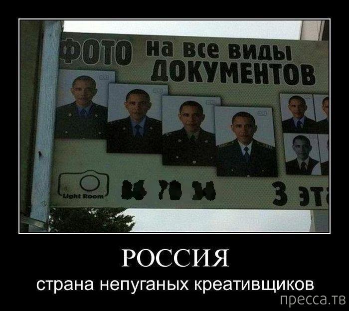 Самые злобные демотиваторы, часть 95 (47 фото)