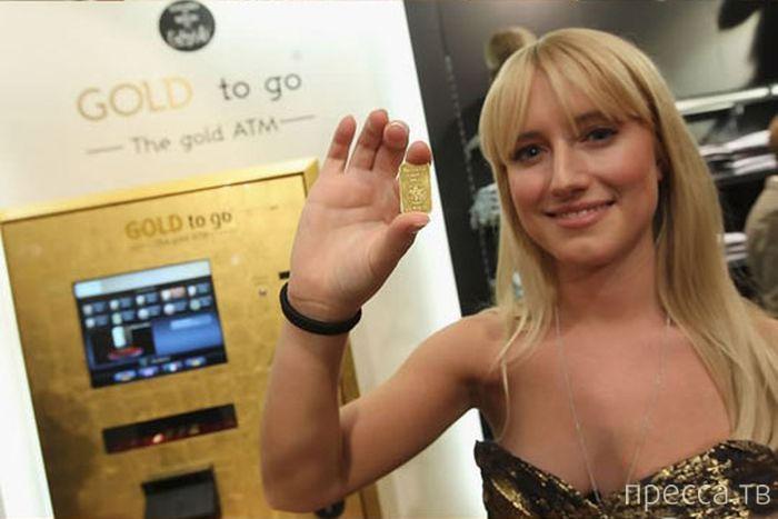 Берлинский банкомат продает золото (7 фото)
