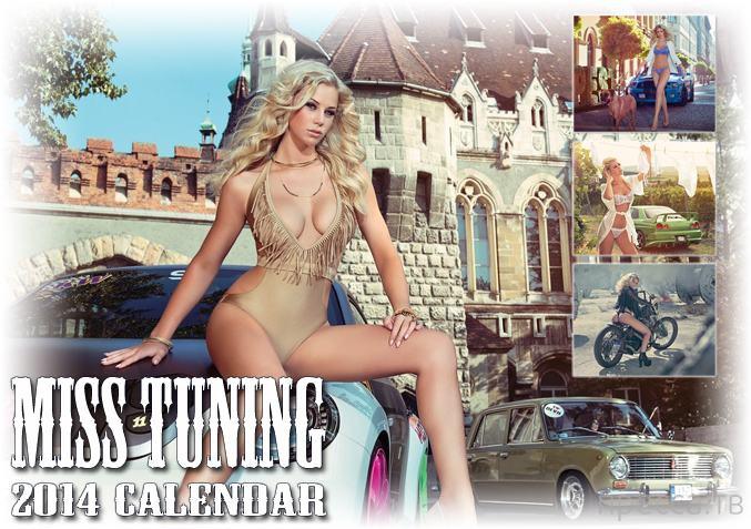 Календарь Miss Tuning на 2014 год (13 фото)