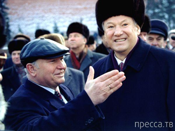 Интересные факты о первом Президенте России - Б.Н.Ельцине (7 фото)