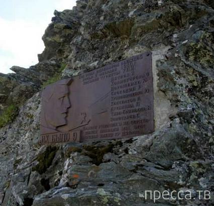 Американский исследователь  разгадал тайну перевала Дятлова (7 фото)