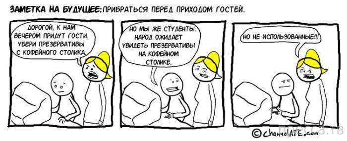 Веселые комиксы и карикатуры, часть 78 (17 фото)