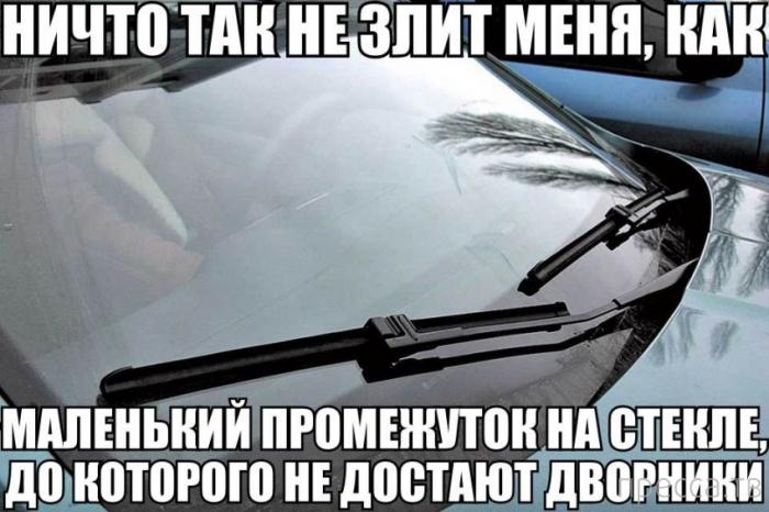 Автомобильные приколы, часть 13 (26 фото)