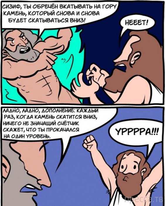 Веселые комиксы и карикатуры, часть 79...