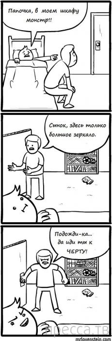 Веселые комиксы и карикатуры, часть 80 (18 фото)