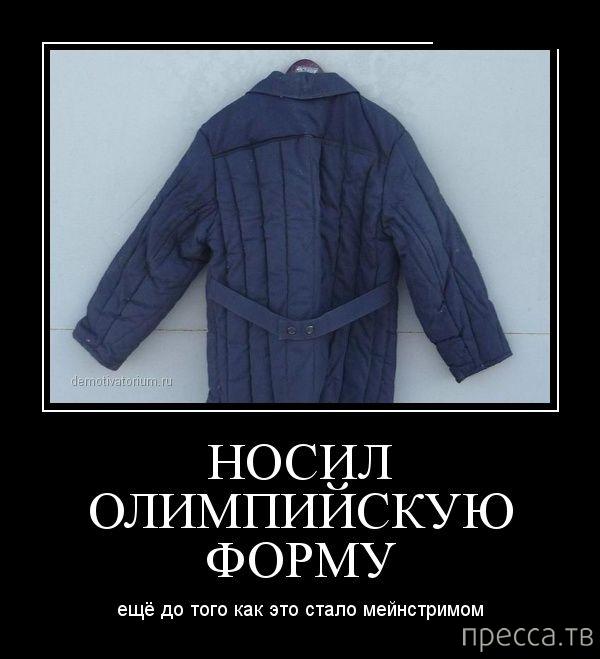 Самые злобные демотиваторы, часть 103 (30 фото)