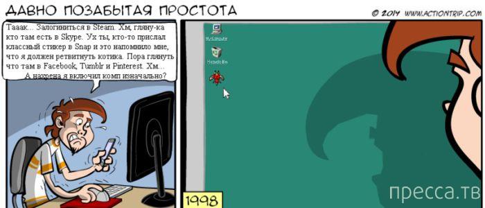 Веселые комиксы и карикатуры, часть 81 (13 фото)