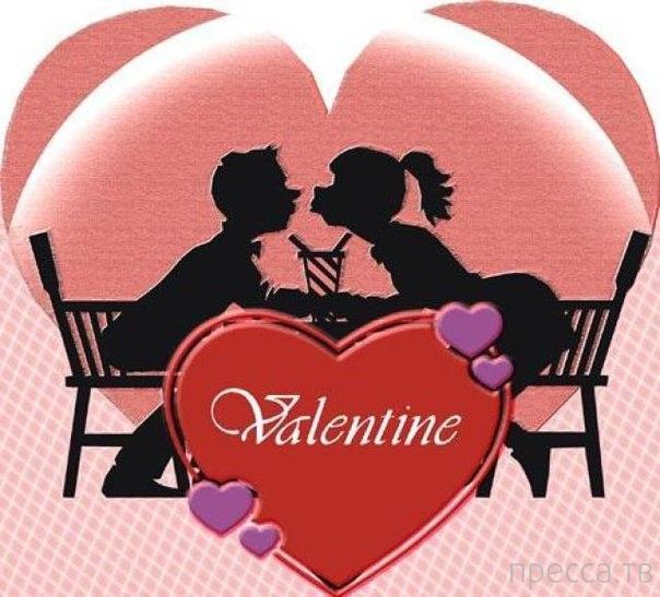 День святого Валентина...