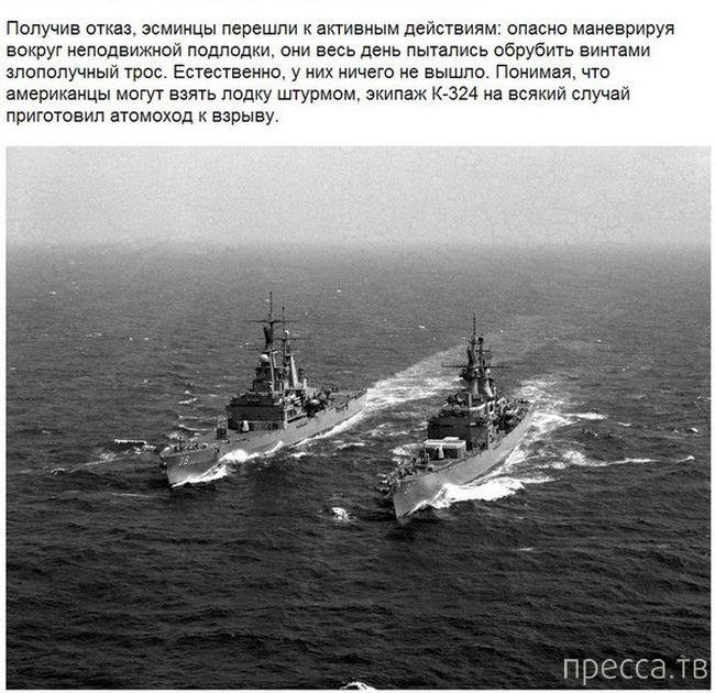 Интересные факты о подводных лодках (26 фото)