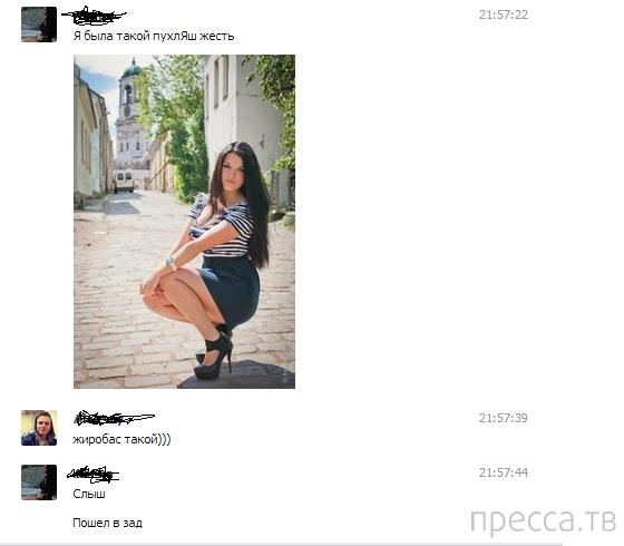 Прикольные комментарии из социальных сетей, часть 68 (36 фото)