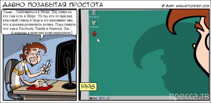 Веселые комиксы и карикатуры, часть 84 (22 фото)