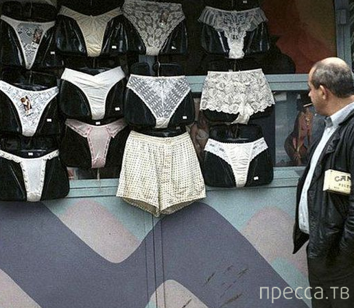 Кружевные трусы исчезнут из продажи (21 фото)