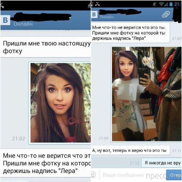 Прикольные комментарии из социальных сетей, часть 70 (30 фото)