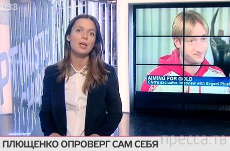 Евгений Плющенко опроверг сам себя...