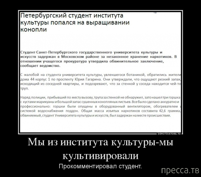 Самые злобные демотиваторы, часть 111 (46 фото)