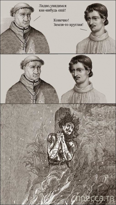 Веселые комиксы и карикатуры, часть 89 (15 фото)