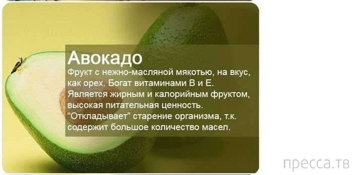 О пользе фруктов и ягод (19 фото)