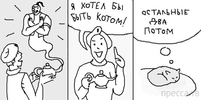 Веселые комиксы и карикатуры, часть 90... (19 фото)