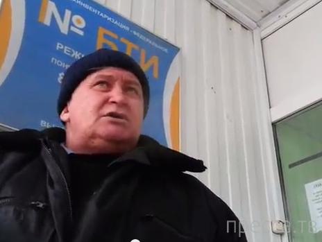 Охранник нахамил... ул. Мира, г. Нижневартовск