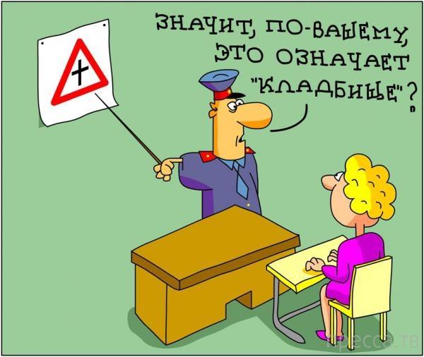 Майнкрафтом, смешные картинки про экзамены в гаи