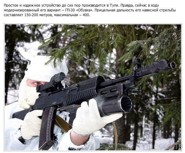 Топ 18: Самые известные образцы продукции Тульского оружейного завода (18 фото)