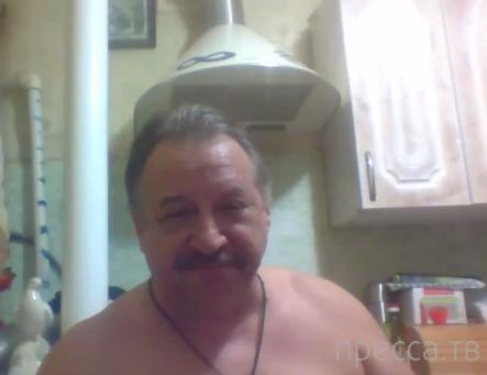 Обращение российского пенсионера из Воронежа к Обаме