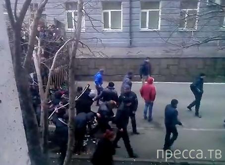 Штурм Донецкой областной администрации 3 марта 2014 г.