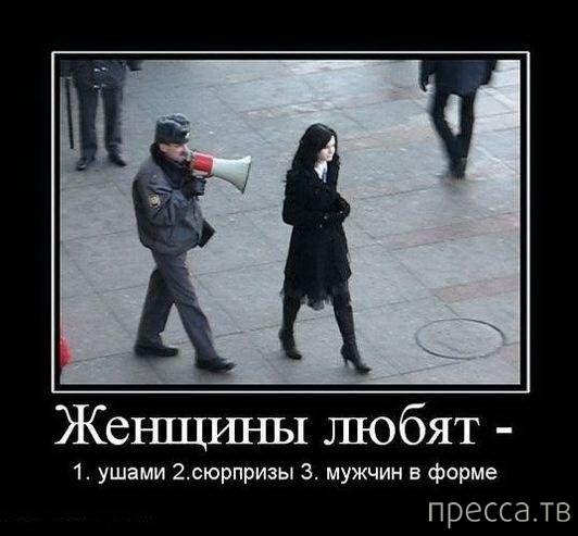 Самые злобные демотиваторы, часть 118 (51 фото)