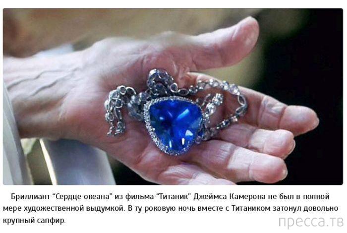Необычные факты о драгоценностях, которые вас удивят (18 фото)