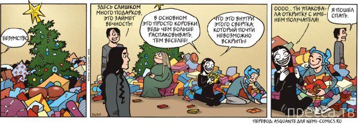 Веселые комиксы и карикатуры, часть 94 (23 фото)