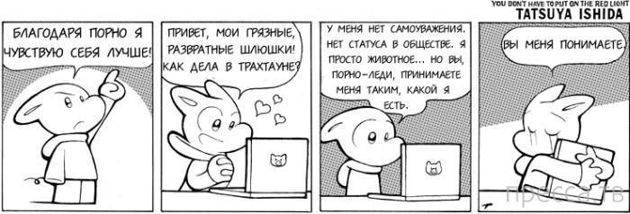 Веселые комиксы и карикатуры, часть 96 (17 фото)