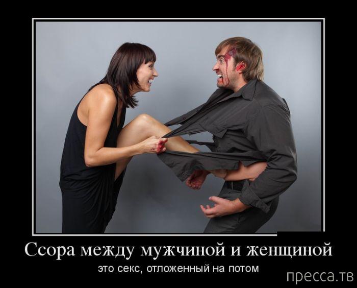 Самые злобные демотиваторы, часть 125 (30 фото)
