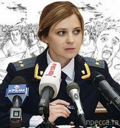 Наталья Поклонская - новый прокурор Крыма (8 фото)