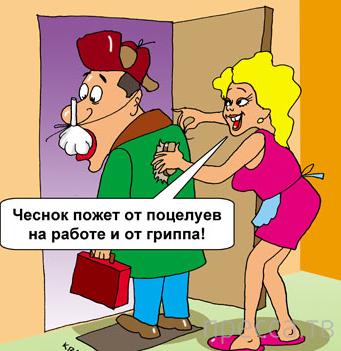 Смешные анекдоты и цитаты, часть 248...