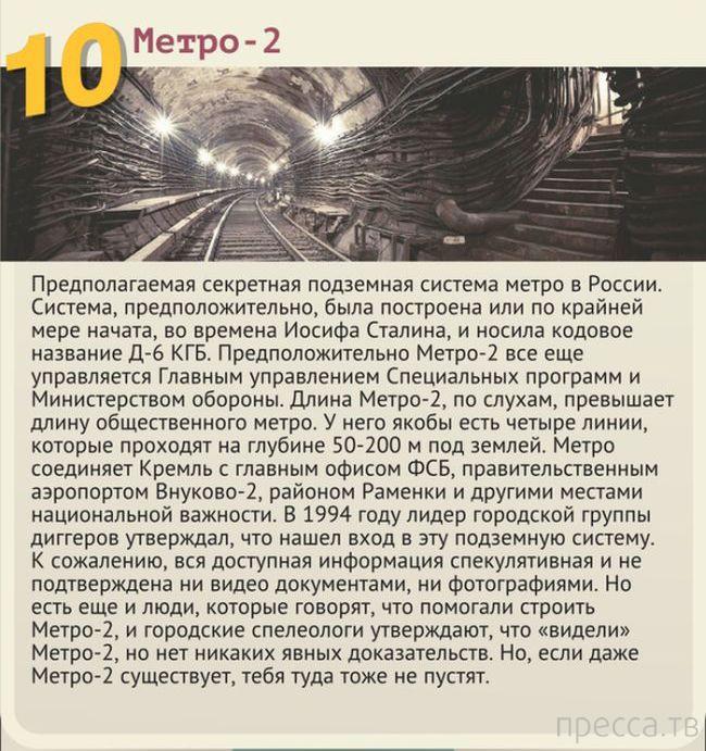 Топ 10: Места, куда тебя не пустят (10 фото)