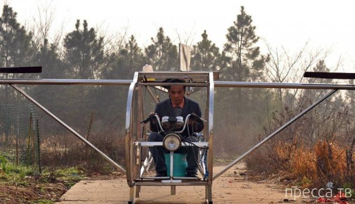 Китайский фермер собрал из металлолома вертолет (8 фото)
