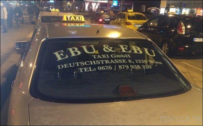 Некоторые зарубежные надписи, бренды, вывески, которые очень веселят русскоязычных туристов (24 фото)