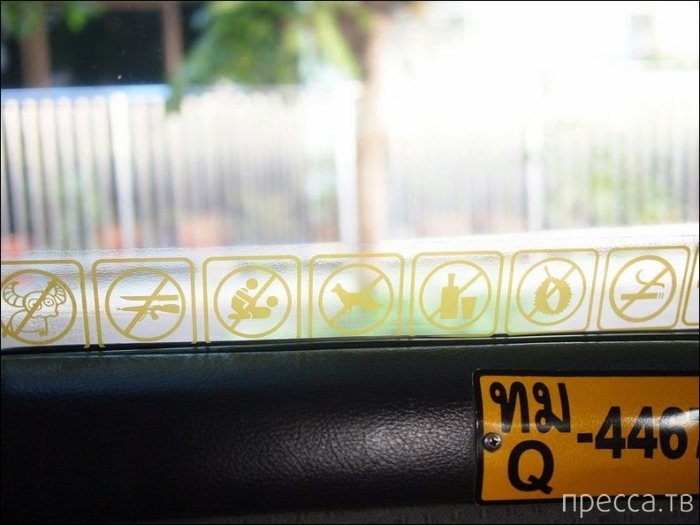 Разноцветное такси Бангкока (6 фото)