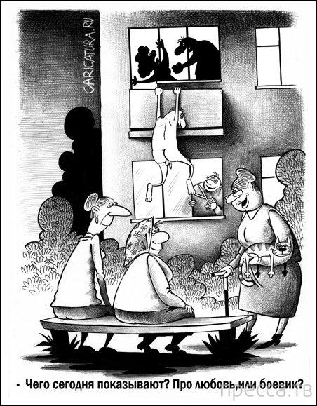 Веселые комиксы и карикатуры, часть 99 (17 фото)