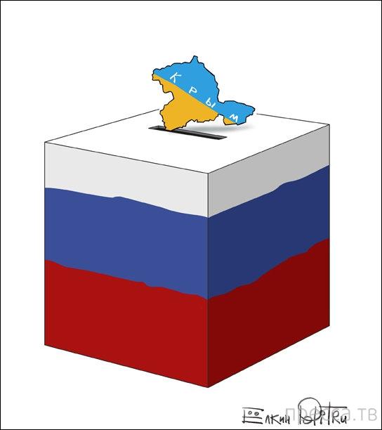 Подборка политических комиксов и карикатур на злобу дня (16 фото)
