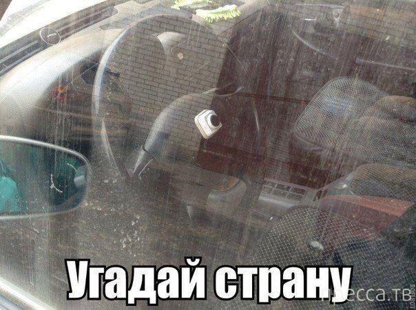 Автомобильные приколы (32 фото)
